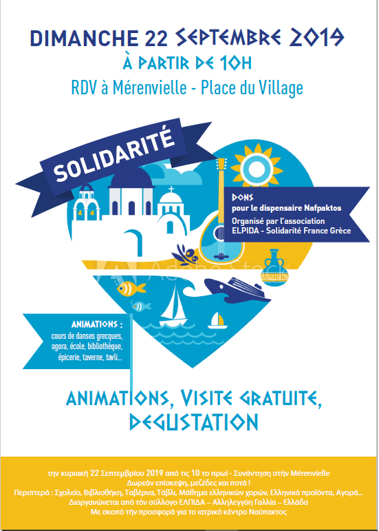 Affiche village grec 1